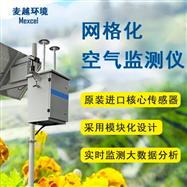M-2060B微型空气监测站,环境空气质量监测仪