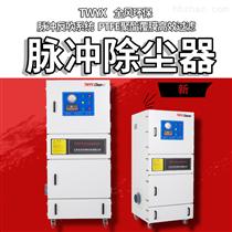 自動化設備配套工業吸塵器