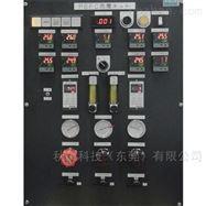 日本FCD发电评估装置PEFC