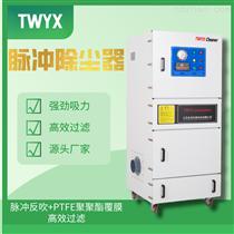 無塵室工業用強力吸塵器