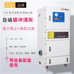 吸尘机工业吸尘器
