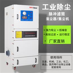 工业吸尘器配套机器设备