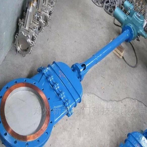 DMZ973H-10C电动加长杆暗杆刀闸阀