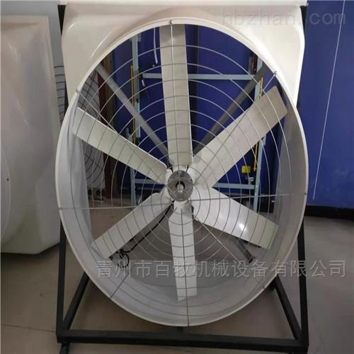 直销玻璃钢风机及安装维护