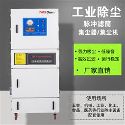 工业型负压式吸尘器
