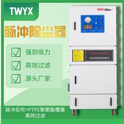 小型工业强力吸尘器