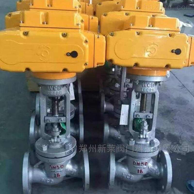 J941H-25C精小型电动铸钢截止阀