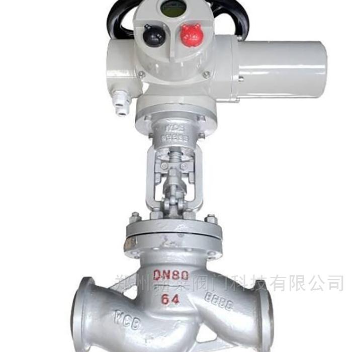 J961Y-320C电动高压焊接截止阀
