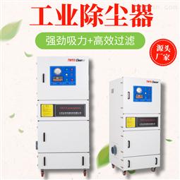 纤维工业吸尘器