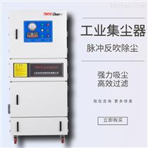 工業大功率吸塵器銷售