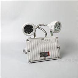 BAJ52防爆双头应急灯LED-3*3W