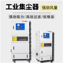 工業式吸塵器