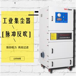 设备配套工业吸尘器