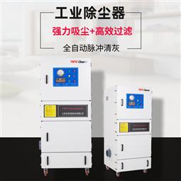 5kw工业吸尘器