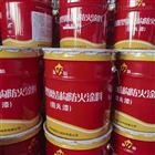25kg/桶水性鋼結構防火涂料多少錢/含稅運