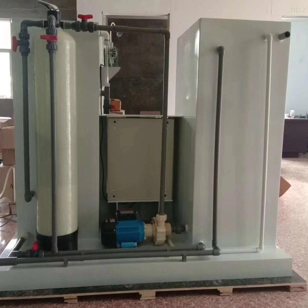 化学污水处理设备
