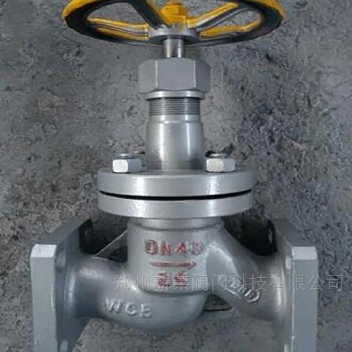 J41B-40C铸钢方法兰氨用截止阀