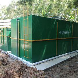 养殖厂废水处理设备