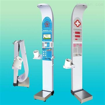 HW-900A多功能体检社区健康体检一体机