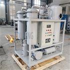 汽轮机润滑油透平油脱水精密油水分离滤油机