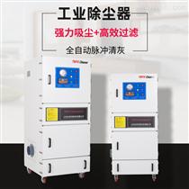 工業用大功率工業吸塵器