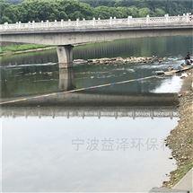 河面垃圾拦截水上塑料浮筒