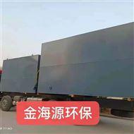 重庆专业农村生活污水处理设备多少钱