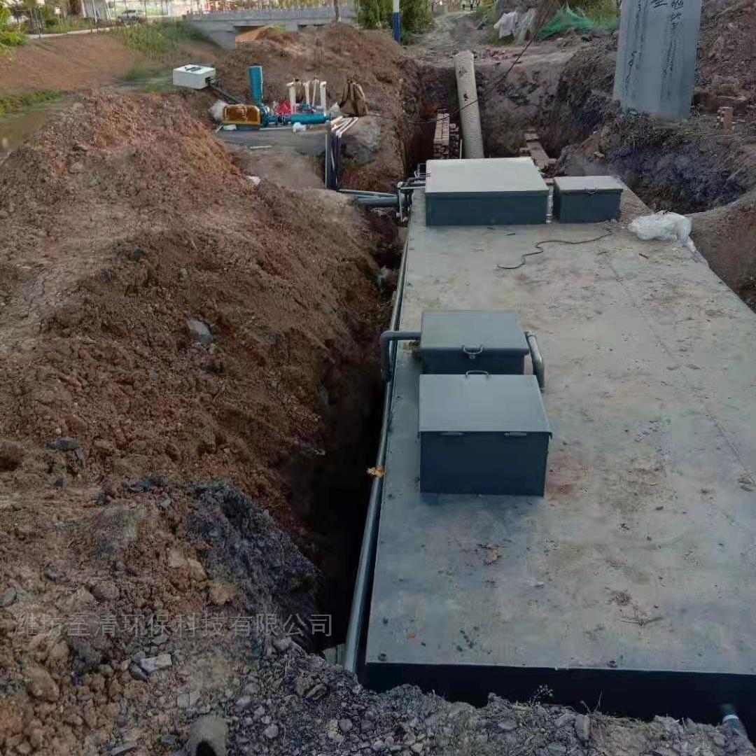 河南地埋式污水处理设备厂家