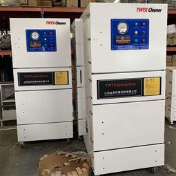 工业固定式吸尘器