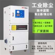 吸塵用工業吸塵器