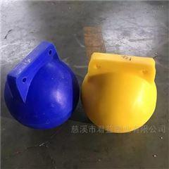 泡沫填充聚乙烯浮球