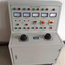 上海高低压开关柜通电试验台