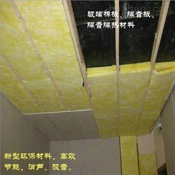 金门县KTV隔墙吊顶防火隔音棉板