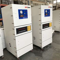 大功率工厂用吸尘器