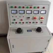 高低压开关柜通电试验台江苏