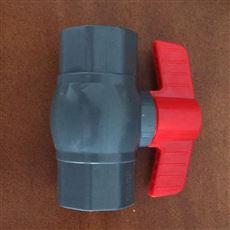PVC球閥
