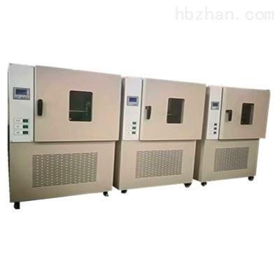 DHG-100L天津热老换试验线 高温烘箱