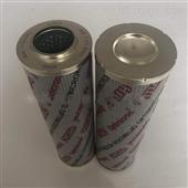 供应 0800D010BN/HC三一泵车液压油滤芯