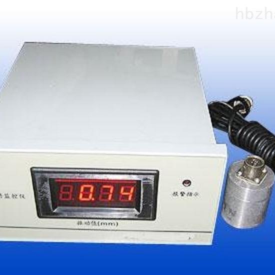 振动监控仪TD-XZK-2