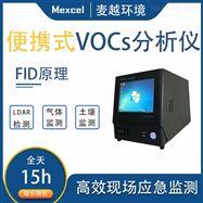 M-3000P便携式vocs检测仪(FID)招代理商