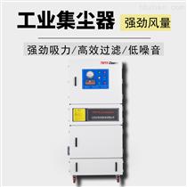 机床柜式可移动吸尘器