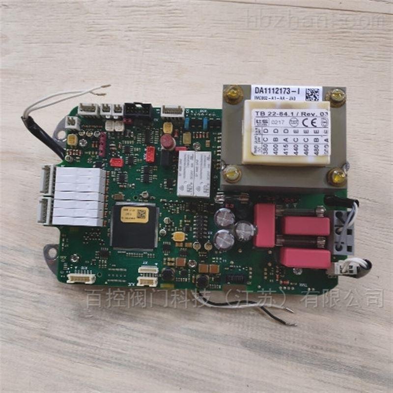 德国EMG备件,主板,电源板