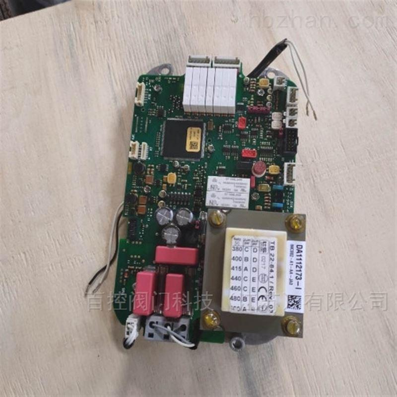 德国进口德瑞模执行器备件供应主板