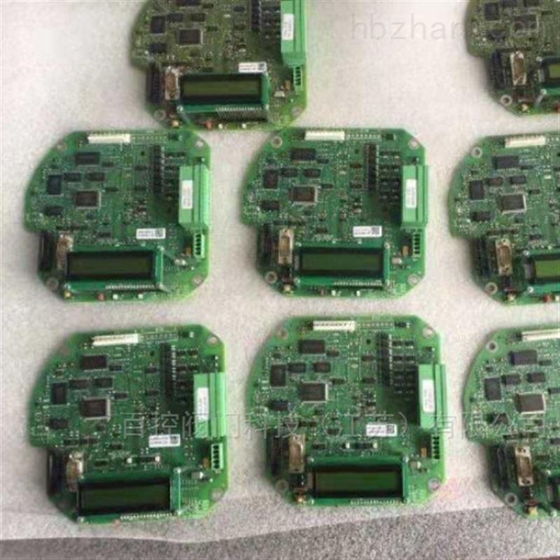 德国西博思电动执行器配件,控制板