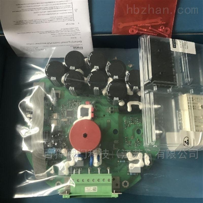 供应德国西博思SIPOS执行器5.5KW电源板