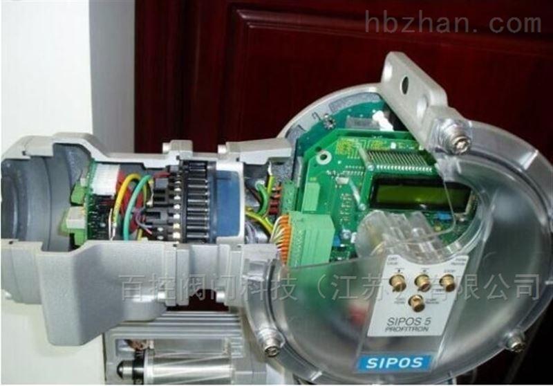 西博思SIPOS电动执行器模块组件
