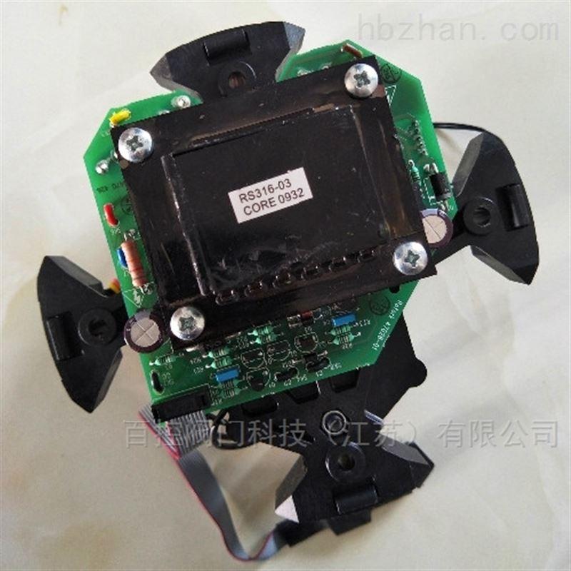 优质罗托克ROTORK电动执行器电源板