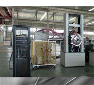 3000℃通电加热高温真空(充气)环境装置