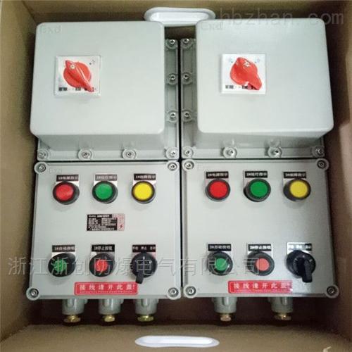 电机水泵正反转防爆磁力启动器箱