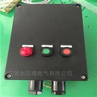 BQC-防爆防腐磁力启动器厂家